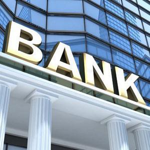 Банки Куркино