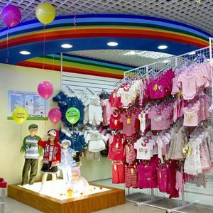 Детские магазины Куркино