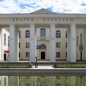 Дворцы и дома культуры Куркино