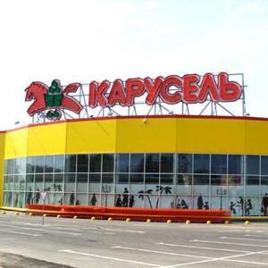 Гипермаркеты Куркино