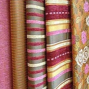 Магазины ткани Куркино