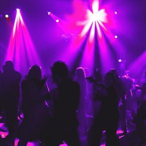 Ночные клубы Куркино