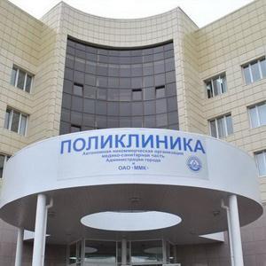 Поликлиники Куркино