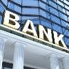 Банки в Куркино