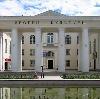 Дворцы и дома культуры в Куркино