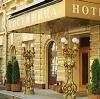 Гостиницы в Куркино