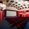 Кинотеатры в Куркино