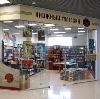 Книжные магазины в Куркино