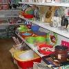 Магазины хозтоваров в Куркино