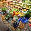 Магазины продуктов в Куркино