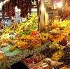 Рынки в Куркино