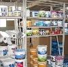 Строительные магазины в Куркино