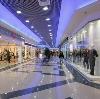 Торговые центры в Куркино