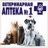 Ветеринарные аптеки в Куркино