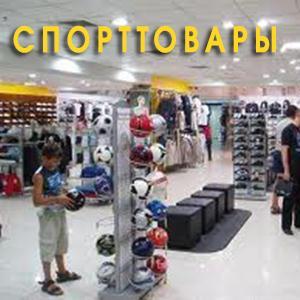 Спортивные магазины Куркино