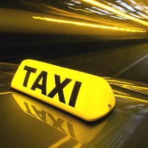 Такси Куркино