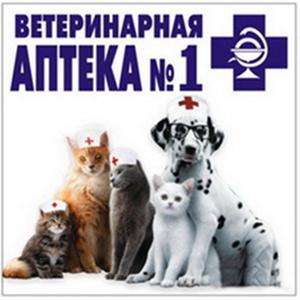 Ветеринарные аптеки Куркино